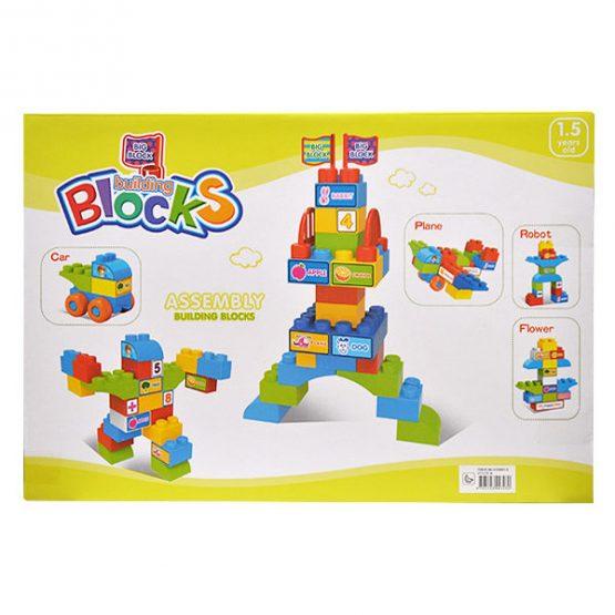 Blocks Building 38 Pieces Play Set